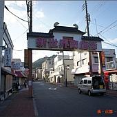 西舞鶴站_005.JPG