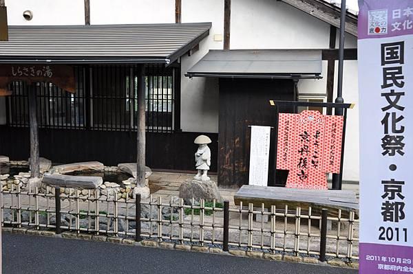 a天橋立_019.JPG