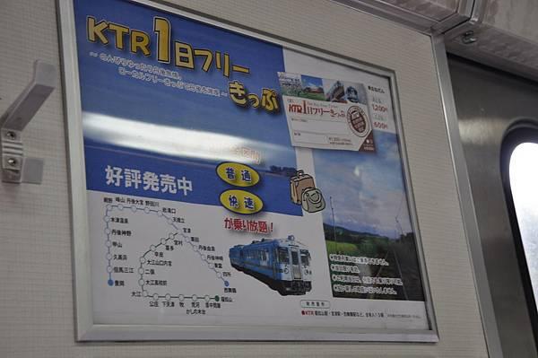 a天橋立_025.JPG