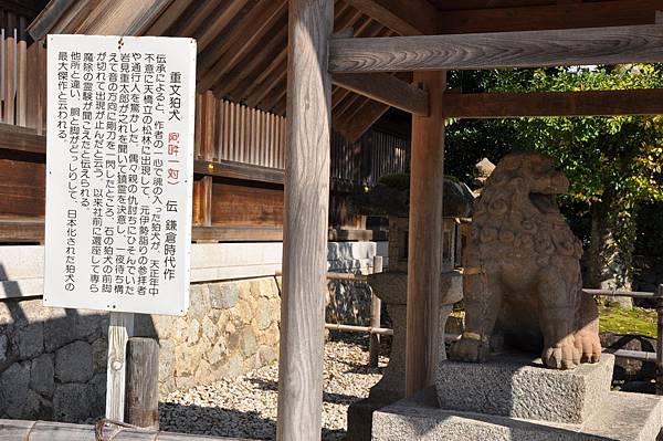 a天橋立_096.JPG