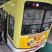a天橋立_102.JPG