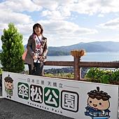 a天橋立_115.JPG