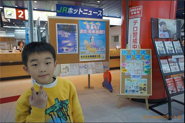 D1機場釧路069.JPG