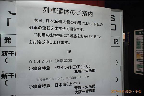 D1機場釧路072.JPG