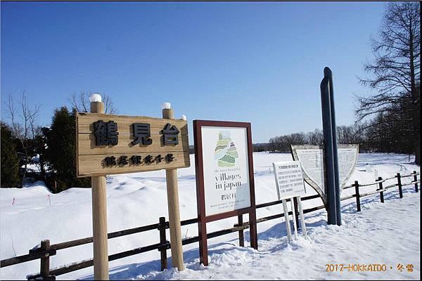 D2_釧路阿寒060.JPG