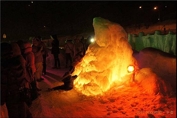 D3-冰瀑祭005.JPG