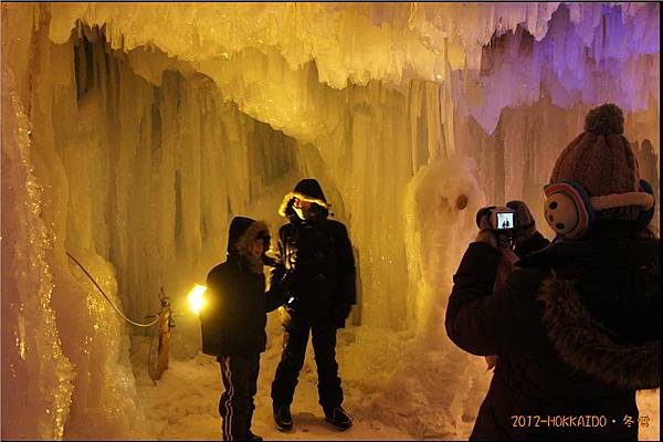 D3-冰瀑祭007.JPG