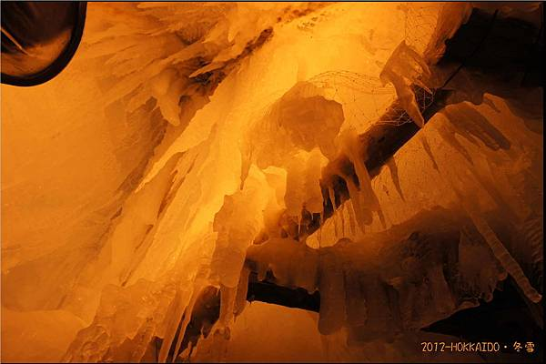 D3-冰瀑祭009.JPG