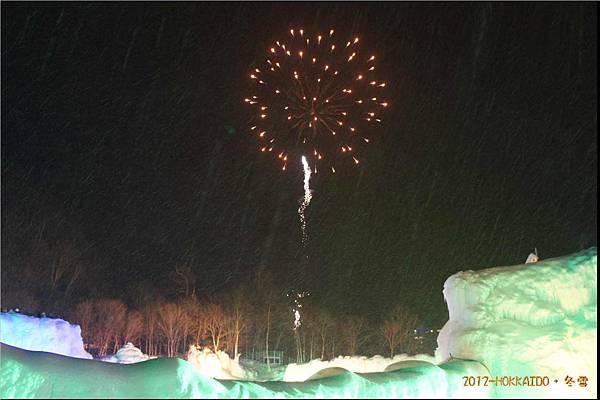 D3-冰瀑祭015.JPG