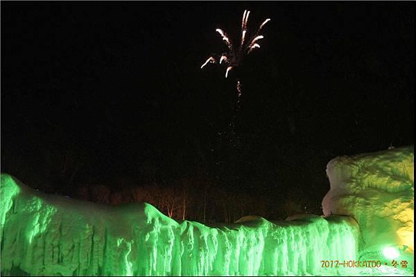 D3-冰瀑祭020.JPG
