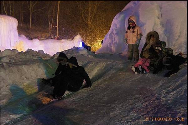 D3-冰瀑祭031.JPG
