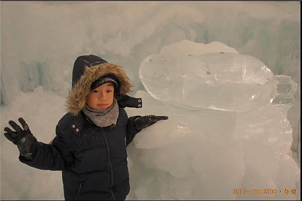 D3-冰瀑祭040.JPG