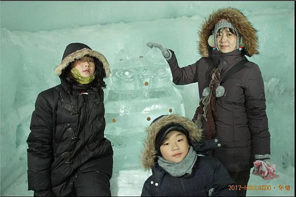 D3-冰瀑祭046.JPG