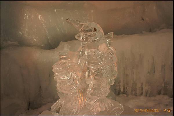 D3-冰瀑祭052.JPG