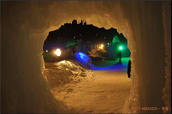 D3-冰瀑祭056.JPG