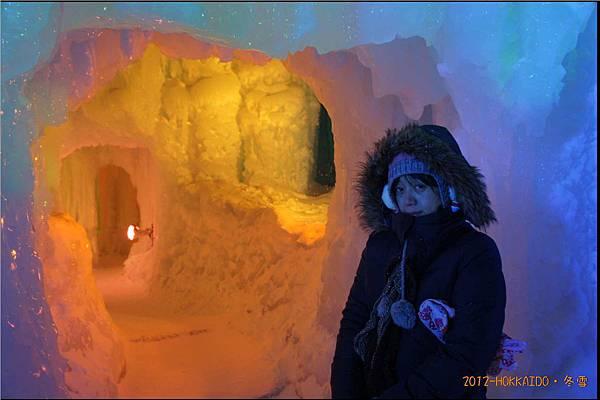 D3-冰瀑祭057.JPG