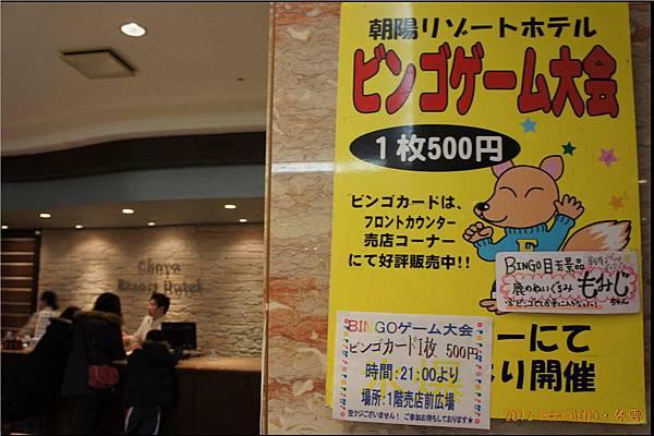 D3-朝陽亭飯店031.JPG