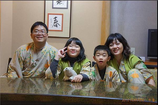 D3-朝陽亭飯店034.JPG