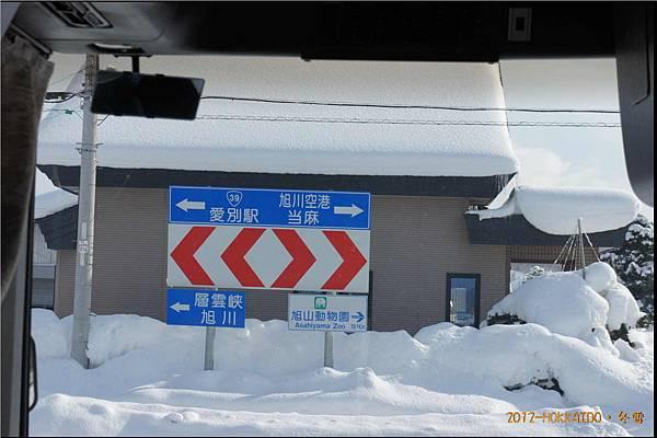 D4-往旭山動物園028.JPG
