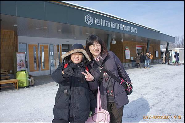 D4-旭山動物園004.JPG
