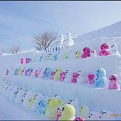 D4-旭山動物園011.JPG