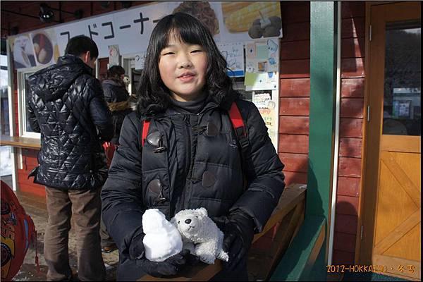 D4-旭山動物園026.JPG