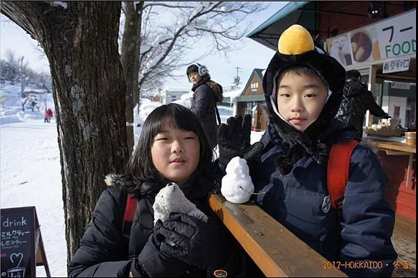 D4-旭山動物園027.JPG