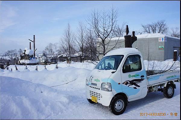 D4-旭山動物園098.JPG