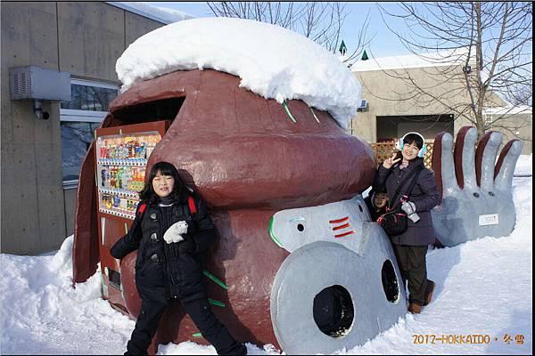 D4-旭山動物園100.JPG