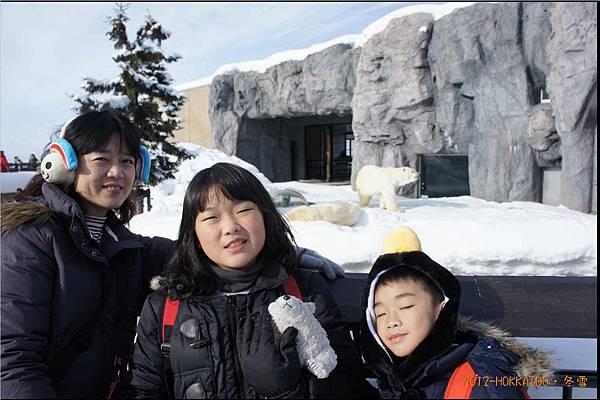 D4-旭山動物園a02.JPG