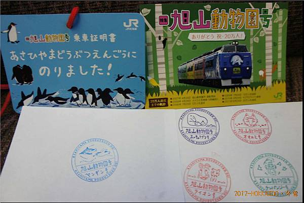 D4-動物園號040.JPG