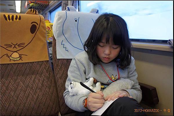 D4-動物園號041.JPG
