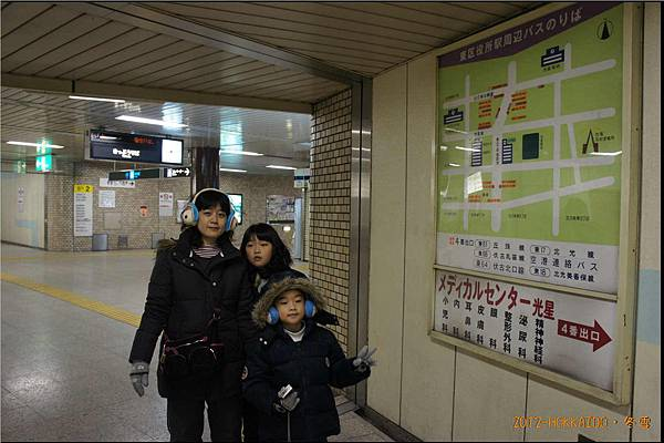 D4-札幌啤酒園001.JPG