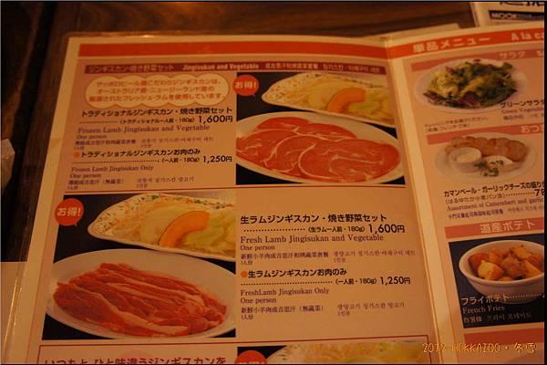 D4-札幌啤酒園030.JPG