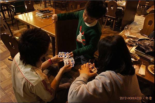 D4-札幌啤酒園057.JPG