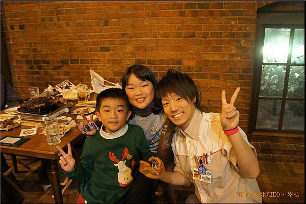 D4-札幌啤酒園058.JPG