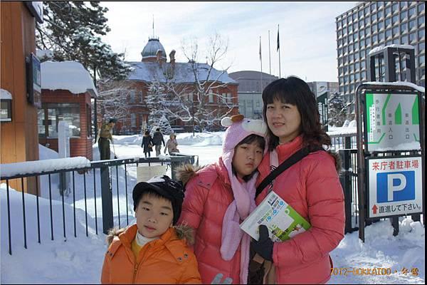 D6-道廳雪祭002.JPG