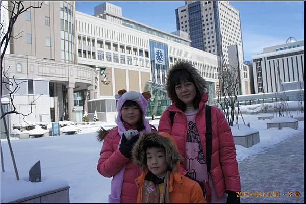 D6-道廳雪祭036.JPG