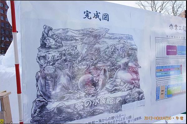 D6-道廳雪祭039.JPG