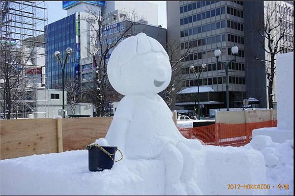 D6-道廳雪祭040.JPG