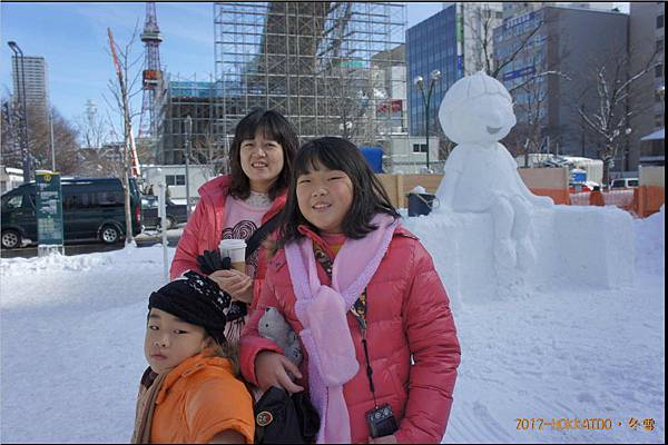 D6-道廳雪祭041.JPG