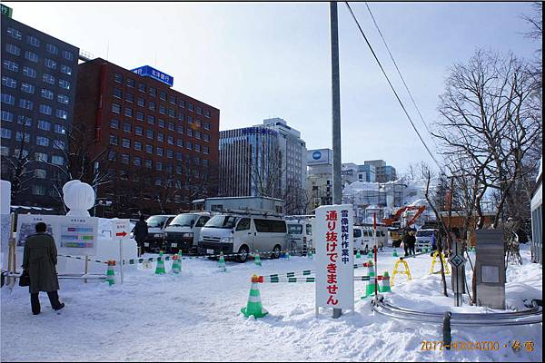 D6-道廳雪祭045.JPG