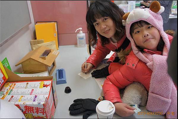 D6-道廳雪祭057.JPG