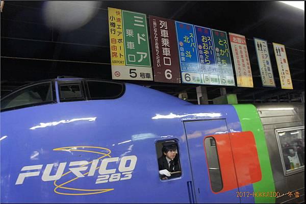 D5-小樽001.JPG