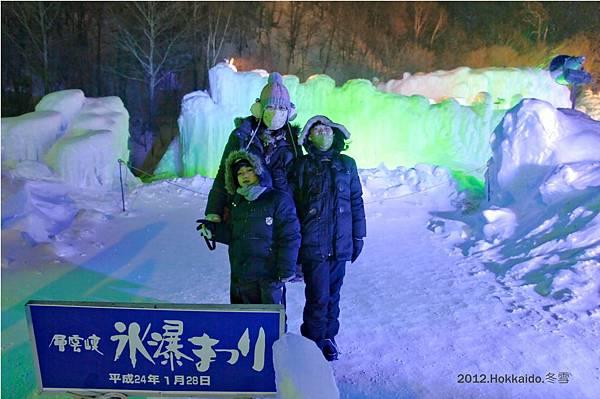 D3-a冰瀑祭001.jpg