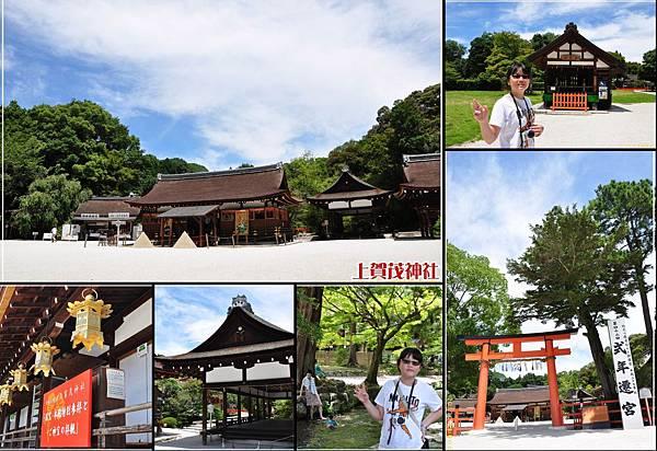 0719-上賀茂神社.jpg