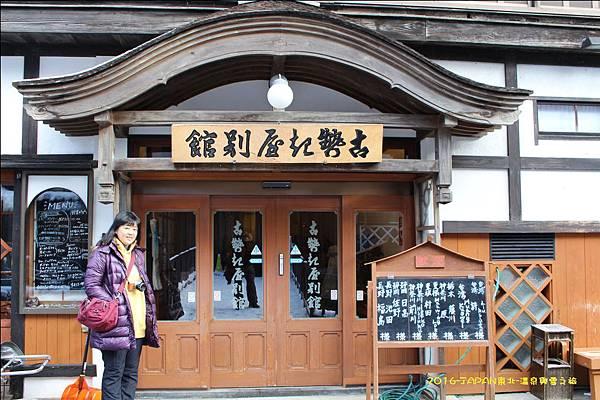 銀山溫泉街 (251).JPG