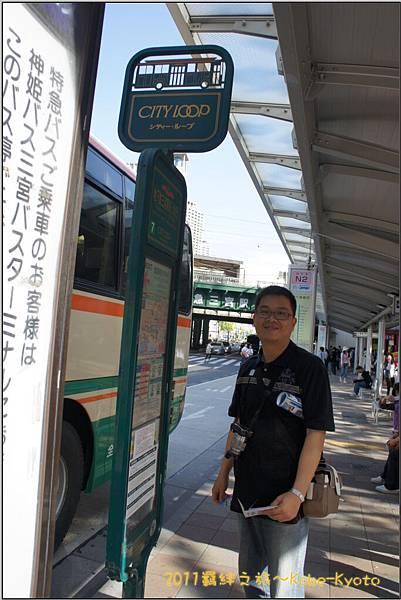 D1_Kobe街道13.JPG