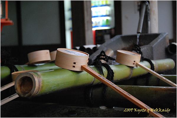 祇園八阪神社40.JPG