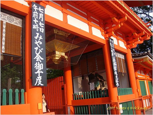 祇園八阪神社1.JPG
